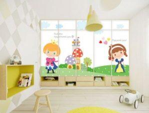 Πρίγκιπας και πριγκίπισσα Παιδικά Αυτοκόλλητα ντουλάπας 100 x 100 εκ.