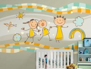 Παιδάκια που χορεύουν Παιδικά Ταπετσαρίες Τοίχου 78 x 130 cm
