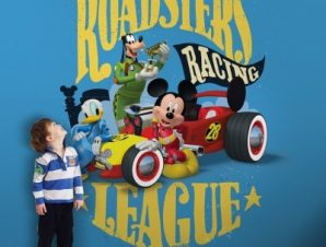 Roadsters Racing League, Mickey Mouse! Παιδικά Ταπετσαρίες Τοίχου 100 x 100 εκ.